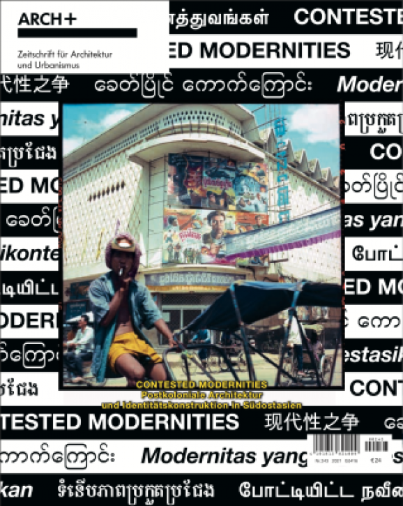 Arch+ 243 - Contested Modernities
