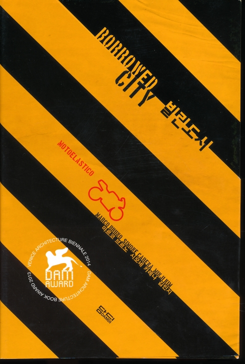 Borrowed City - Motoelastico (Revised Edition)