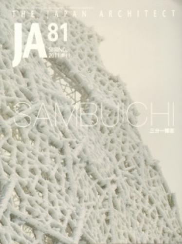 Hiroshi Sambuichi (JA 81)