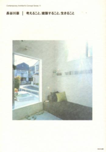 Go Hasegawa - Thinking, Making Architecture, Living (Volume 11)