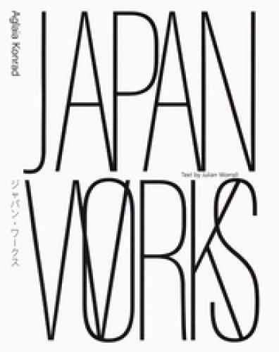 Aglaia Konrad - Japan Works