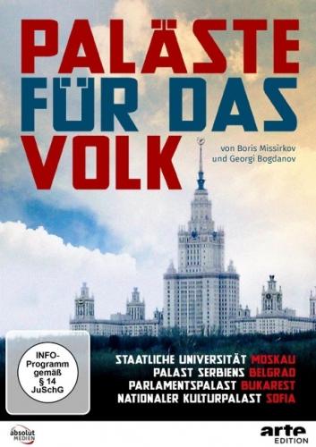 Paläste für das Volk (DVD)