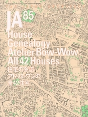 Atelier Bow-Wow - House Genealogy: All 42 Houses (JA Japan Architect 85)