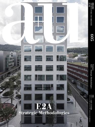 E2A - Strategic Methodologies (A+U 605)