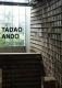 Tadao Ando - Von der Leere zur Unendlichkeit / From Emptiness to Infinity (DVD)