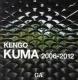 Kengo Kuma 2006-2012